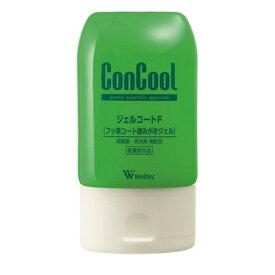 ウェルテック コンクール ジェルコートF 90g 1本 歯磨き粉 歯みがき 歯周病 歯槽膿漏