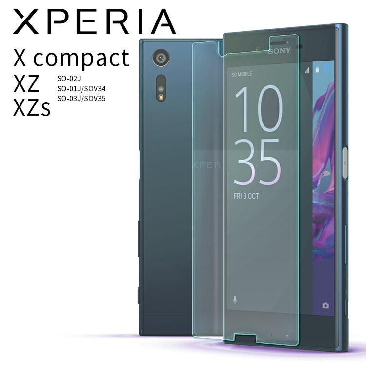 【送料無料】XPERIA XZ XZs X Compactフィルム 強化ガラス 液晶 保護フィルム SO-01J SOV34 SO-03J SOV35 SO-01J SOV34 SO-02J エクスペリア コンパクト (A)