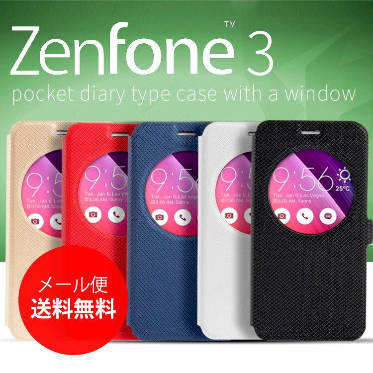Zenfone 3 ケース 開かなくても一目で通知を確認できる!窓付きコンパクト手帳型ケース ASUS zenfone3 ZE520KL (A)