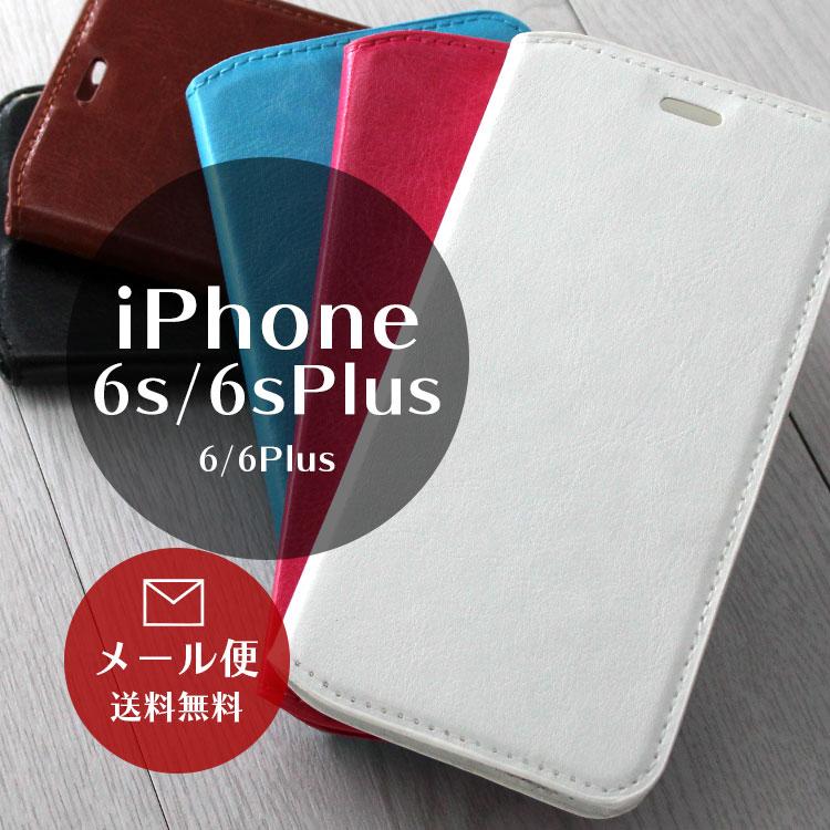 iPhone6/6s iPhone6plus/6splus ケース シンプルで使いやすい!激安!手帳型ケース【type】iPhone6/6s or iPhone6plus/6splus (A)