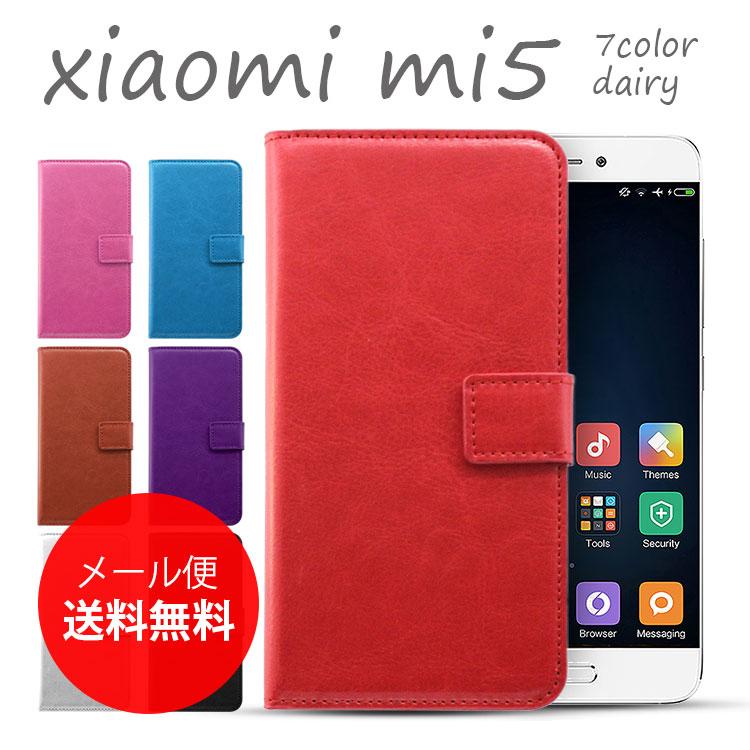 【送料無料】Xiaomi mi5 ケース 高級皮革風 レザー 手帳型ケース 便利なカードケース付き シャオミ カバー (A)