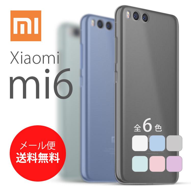 【送料無料】Xiaomi mi6 ケース クリアな TPUケース スマホの背面&側面をパーフェクトカバー シャオミ (A)