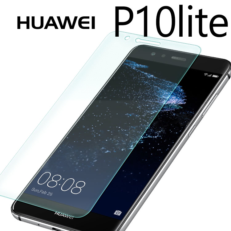 Huawei P10 lite 強化ガラスフィルム 9H 液晶強化ガラスフィルム HUAWEI p10lite ファーウェイ p10ライト メール便送料無料 (A)