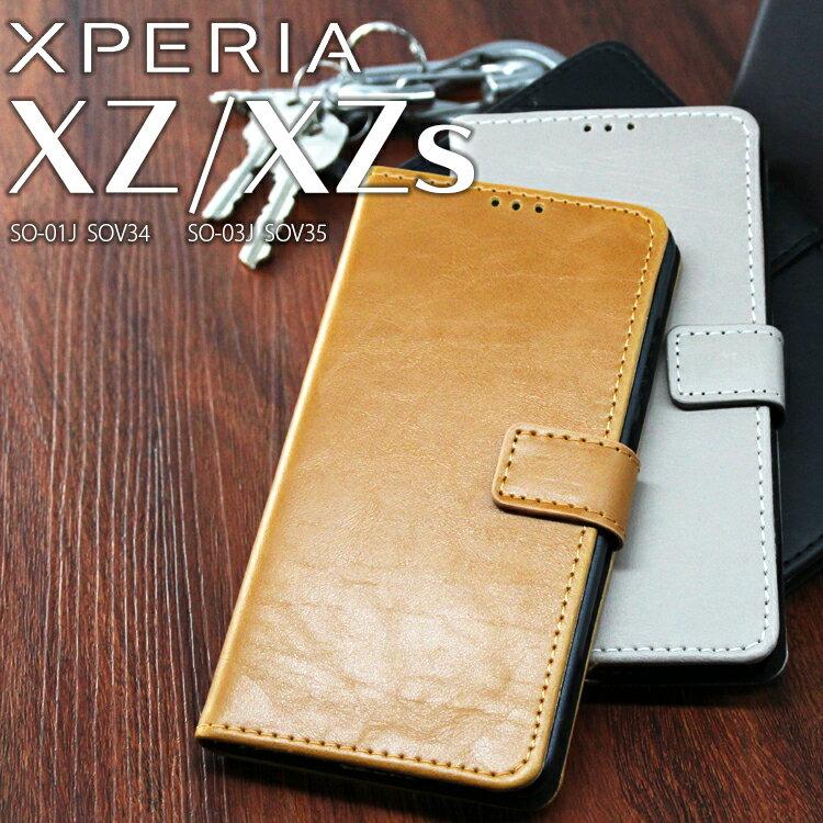 【送料無料】XPERIA XZ XZs ケース 手帳型 アンティークな色合いがオシャレなレザーケース カードケース付き エクスペリア SO-01J SOV34 SO-03J SOV35 スマホ カバー (A)
