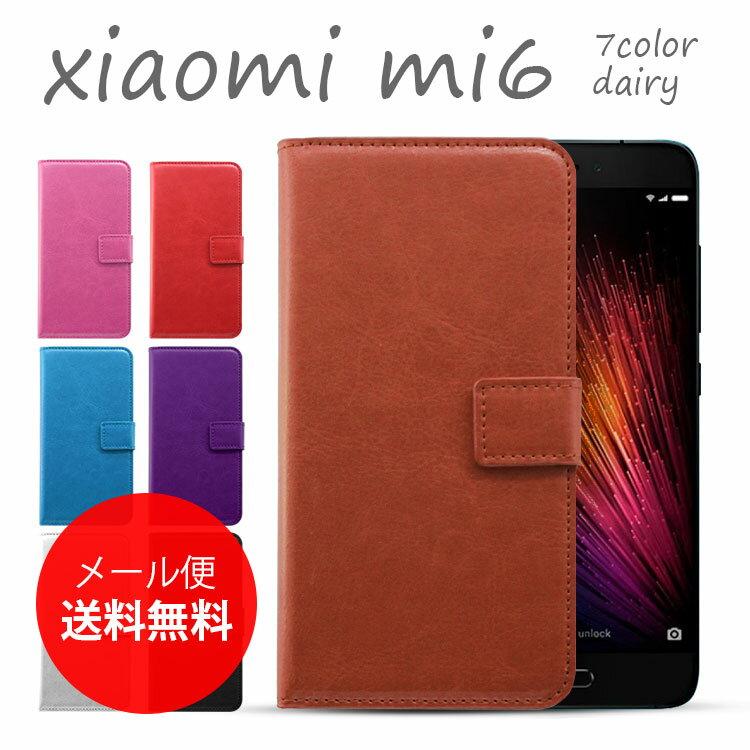 【送料無料】Xiaomi mi6 ケース 高級皮革風!レザー 手帳型ケース 便利なカードケース付き シャオミ スマホケース カバー (A)