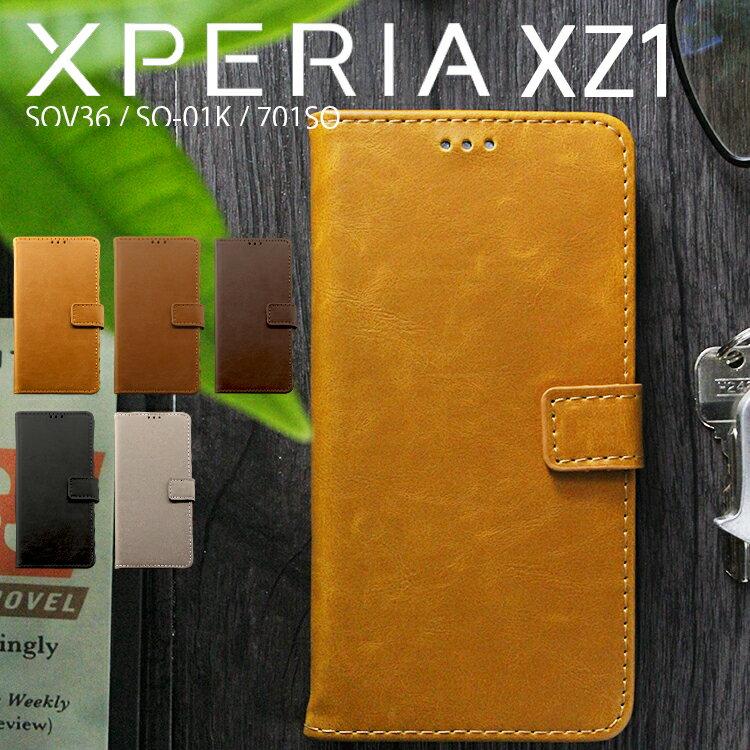 Xperia XZ1 手帳型 ケース アンティークな色合いがオシャレなレザーケース エクスペリア SOV36 SO-01K 701SO スマホ カバー 便利なカードケース付き メール便送料無料 (A)