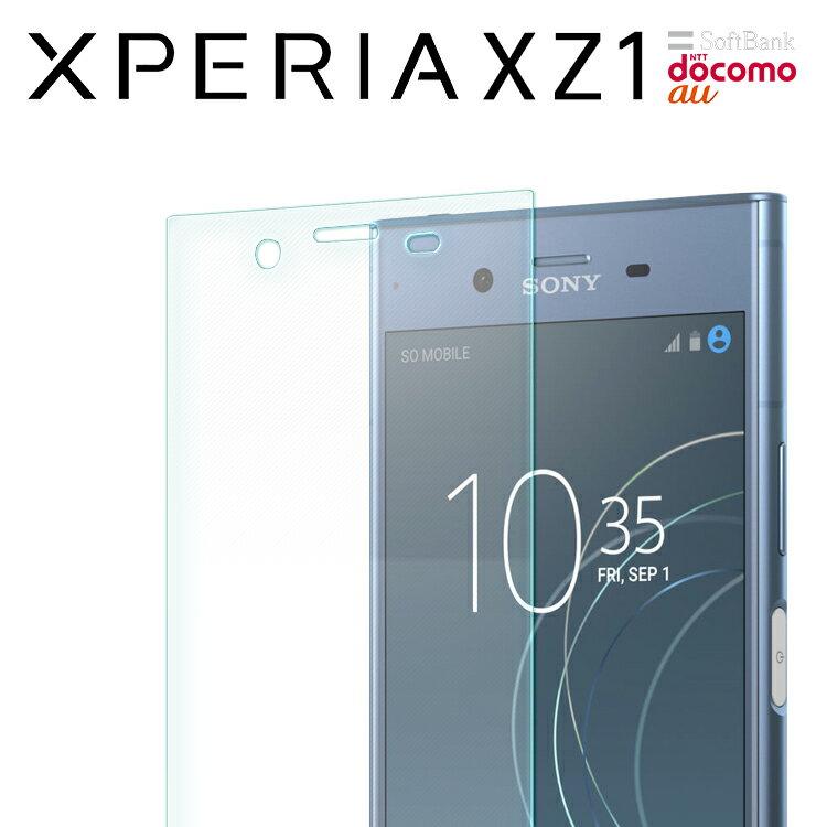 Xperia XZ1 専用 強化ガラスフィルム 液晶を徹底防御!スマートフォン、液晶保護ガラスフィルム メール便送料無料 (A)