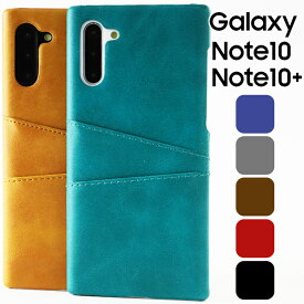 Galaxy Note10+ ケース カードも入る 背面レザーの質感がオシャレなハードケース Note10 plus カード2枚 ギャラクシー スマホケース シンプル レトロ スマホカバー