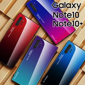 Galaxy Note10+ ケース Note10 plus きれい かわいい スマホケース 背面ガラス TPU ソフト シンプル おしゃれ ギャラクシー ノート10 背面 ガラス スマホケース きれい 色調 スマホカバー ハイブリット 素材 ケース