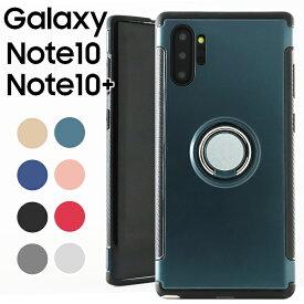 Galaxy Note10+ ケース Note10 plus カーボン調 リング 付 かっこいい TPU PC スマホケース 落下防止機能付き ギャラクシー ノート10 プラス 送料無料 docomo au sofbank UQ SIMフリー