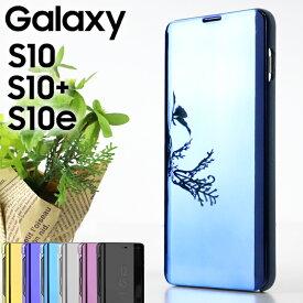 Galaxy S10 ケース S10+ plus プラス 手帳型 ミラー スマホケース 薄型 光沢 シンプル 鏡 透ける ギャラクシー S10e SC-03L SC-04L SCV41 SCV42 きれい スタンド機能 背面 PU レザー しっとり質感 手帳型ケース スマホケース 耐衝撃 スマホカバー(A)