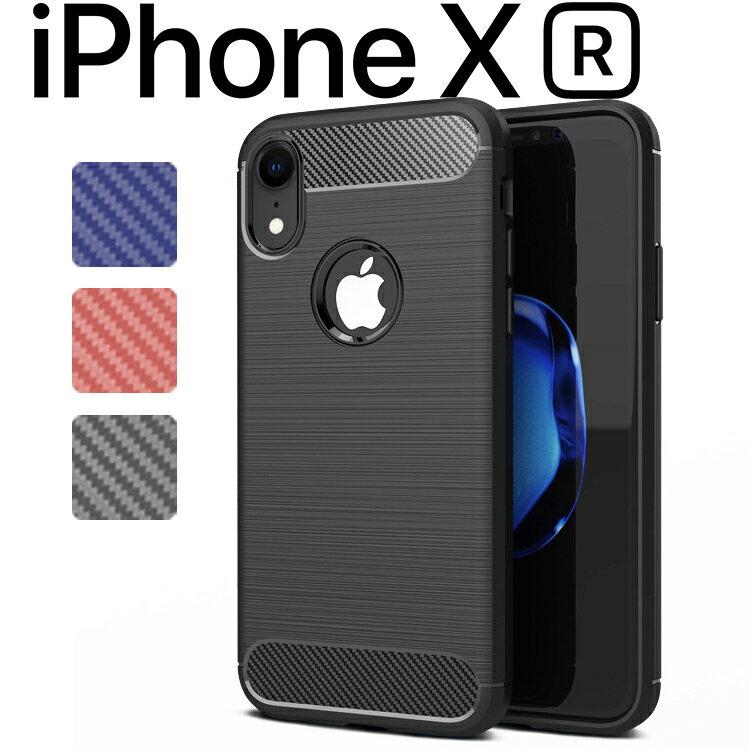 【送料無料】iPhoneXR ケース カーボン調 TPU スマホ カバー ソフトケース シンプルでかっこいい スタイリッシュ 薄型 アイフォンテンアール アップル(A)