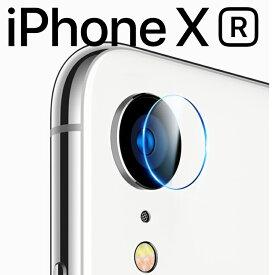 【送料無料】iPhoneXR カメラ 保護 レンズ フィルム アイフォンテンアール 送料無料(A)
