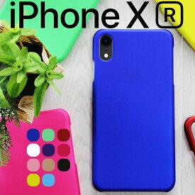 【送料無料】iPhoneXR ケース ハードケース 薄型 コンパクト カバー アイフォンテンアール 送料無料(A)