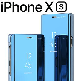 iPhoneXS ケース 手帳型 ケース ミラー カバー 半透明 鏡 コーティング カバー アイフォン テンエス Apple 光沢 送料無料 きれい スタンド機能 背面 PU レザー しっとり質感 手帳型ケース スマホケース 耐衝撃 スマホカバー(A)