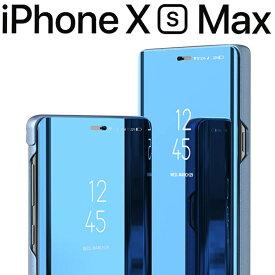 【送料無料】iPhoneXS Max ケース 手帳型 ケース ミラー カバー 半透明 鏡 コーティング カバー アイフォン テンエスマックス Apple 光沢 送料無料(A)