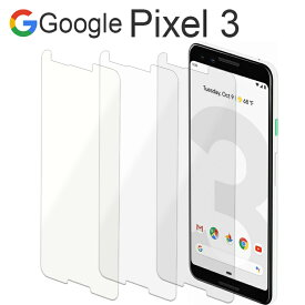 Google Pixel3 フィルム 液晶 保護 ブルーライトカット 光沢 なし 画面 傷防止 保護シール PET フィルム 画面 液晶 保護フィルム 薄い ブルーライトカット マット サラサラ 光沢 選べるフィルム 透明 クリア(A)