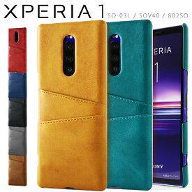 XPERIA 1 ケース カードも入る 背面レザーの質感がオシャレなハードケース エクスペリア ワン SO-03L/SOV40/802SO カード入れ 2枚 エクスペリア1 スマホケース シンプル レトロ スマホカバー (A)