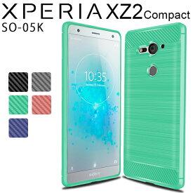 XPERIA XZ2 Compact ケース カーボン調 TPU スマホ カバー ソフトケース シンプルでかっこいい スタイリッシュ 薄型 エクスペリア XZ2 コンパクト SO-05K スマホカバー さらさら ケース 放熱 持ちやすい シンプル ケース(A)