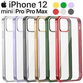 iPhone12 mini ケース Pro Max スマホケース おしゃれ ソフト スマホケース カバー おしゃれ かっこいい 送料無料 アイフォン12 プロ マックス アップル