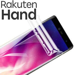 Rakuten Hand フィルム PET フィルム 画面 液晶 保護フィルム 薄い 選べるフィルム 透明 クリア 楽天ハンド