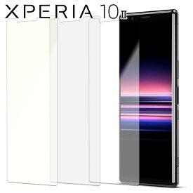 Xperia10 II フィルム PET フィルム 画面 液晶 保護フィルム 薄い 選べるフィルム 透明 クリア SO-41A エクスペリア10 マークツー ソニー