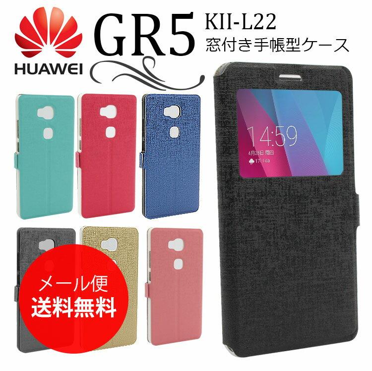 HUAWEI GR5 ケース KII-L22 5x huawei gr5 手帳型 ファーウェイ ダイアリーケース 手帳型カバー スマホケース カバー 5x 手帳型ケース ギフト (A)