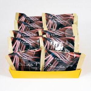 【無料ラッピング】期間限定 チョコレートパイ 10個入 千葉 ギフト お菓子 詰め合わせ おもたせ冬ギフト グルメ お取り寄せ スイーツ お菓子 お土産 ご挨拶 お祝い 内祝い お返し お礼 贈答