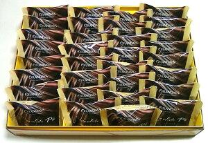 【無料ラッピング】期間限定 チョコレートパイ 32個入 千葉 ギフト お菓子 詰め合わせ おもたせ 送料無料冬ギフト グルメ お取り寄せ スイーツ お土産 ご挨拶 お祝い 内祝い お返し お礼 贈