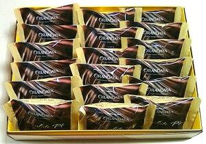 【無料ラッピング】期間限定 チョコレートパイ 18個入 千葉 ギフト お菓子 詰め合わせ おもたせ冬ギフト グルメ お取り寄せ スイーツ お菓子 お土産 ご挨拶 お祝い 内祝い お返し お礼 贈答