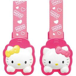 Agatsuma Hello Kitty 童車剪輯