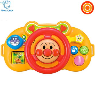Agatsuma anpanman outing melody steering wheel