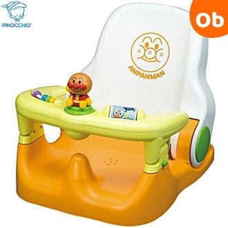 Agatsuma anpanman 緊湊浴椅 b-01