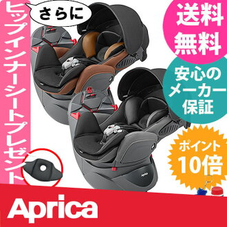 Aprica Fladea 空气 fradiaear 汽车座椅
