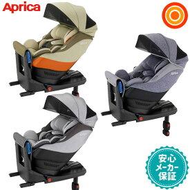 アップリカ クルリラAC ISOFIX固定 シートベルトでも使える チャイルドシート イス型【P/N】【送料無料 沖縄・一部地域を除く】