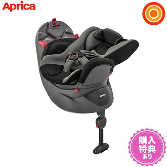 Aprica car seat dataran Deaturn bouncing grey (GR)