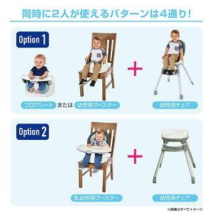 GRACO(グレコ) 7in1 フロアツーテーブル (Floor2Table)【送料無料 沖縄・一部地域を除く】