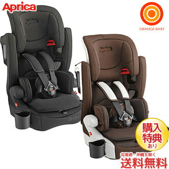Aprica air Groove plus