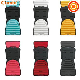 Combi Stroller seat liners for F2