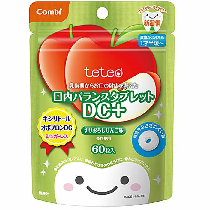 コンビ テテオ 乳歯期からお口の健康を考えた口内バランスタブレットDC+ すりおろしりんご味【8908527302】