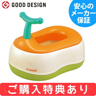 Combi baby label potty at the step label Orange
