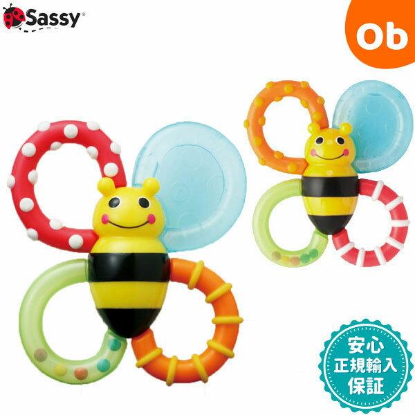 サッシー バンブル・バイツ・ファン(618) Sassy【ゆうパケット送料無料】
