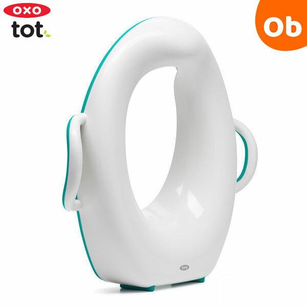 オクソートット トイレトレーニングシート oxo tot【送料無料 沖縄・一部地域を除く】
