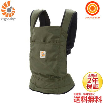 ERGO baby ERGObaby travel, Packable, baby carrier olive