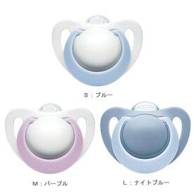 NUK(ヌーク) おしゃぶり・ジーニアス 2.0 (キャップ付き) シリコーン
