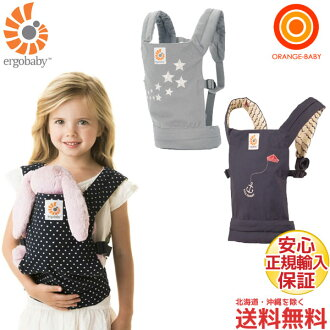 742902580d5 ERGO baby ( ERGObaby ) ERGObaby doll carrier Galaxy gray   puppet for and