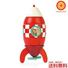 Janod(ジャノー) マグネット・ロケット Sサイズ【送料無料 沖縄・一部地域を除く】