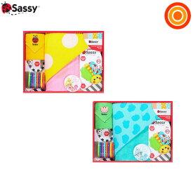 サッシー 出産祝いおくるみセット Sassy【送料無料 沖縄・一部地域を除く】