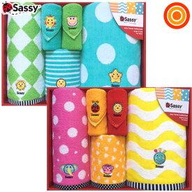サッシー ギフトタオルセット XL 5枚入り Sassy【送料無料 沖縄・一部地域を除く】