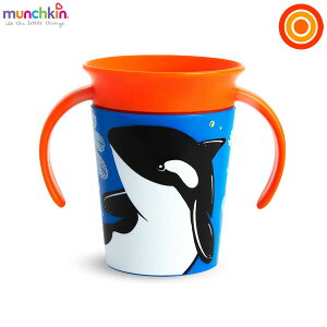 munchkin ハンドル付きミラクルカップ・ワイルドラブ シャチ